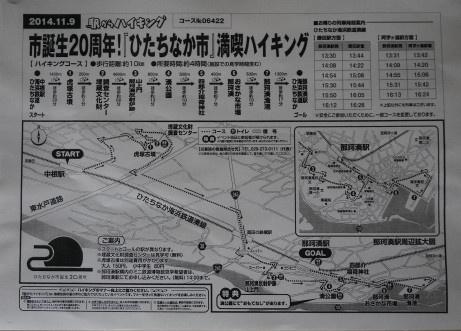 20141211_cource_map