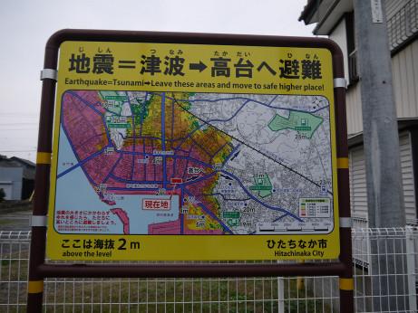 20141213_hinan