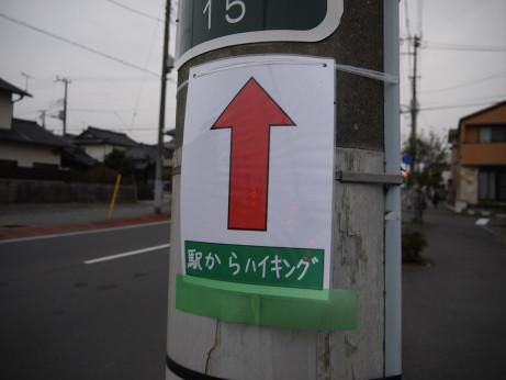 20141213_yabari