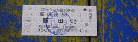 20141213_kouken_2