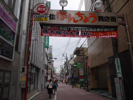 20141219_syoutengai_1