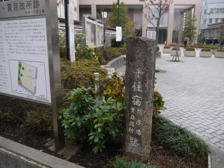 20141219_tonyabaato