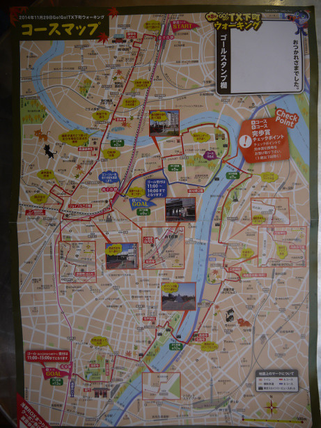 20141220_map_3