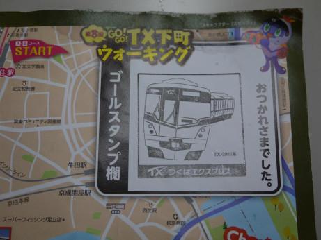 20141220_stamp