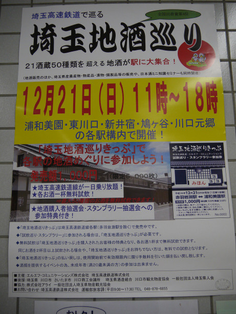 20141222_poster