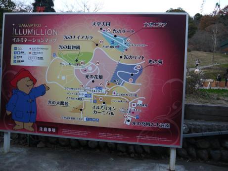 20141226_map