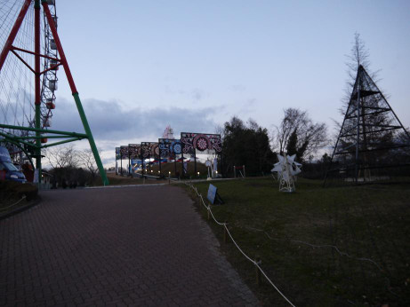 20141226_park_2