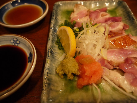 20150103_toriwasa