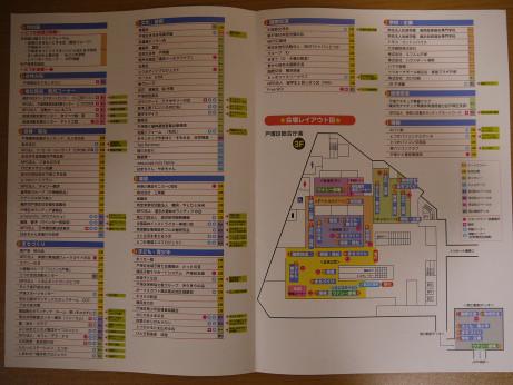 20150111_map