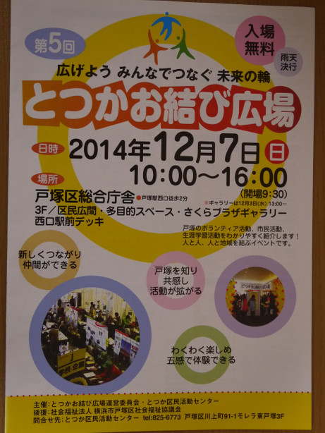 20150111_poster