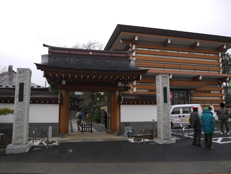 20150115_tokuzouji_1