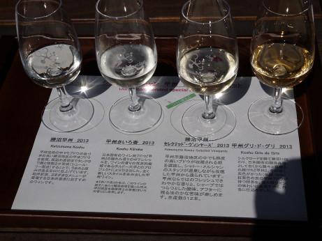 20150122_wine_1