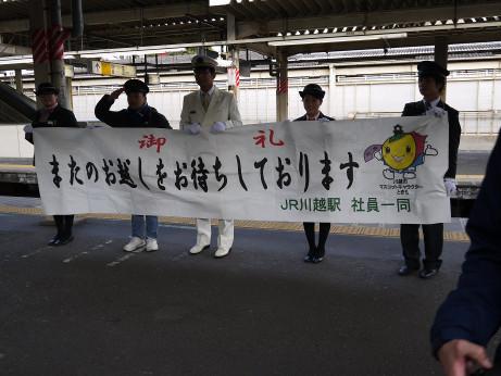 20150125_miokuri
