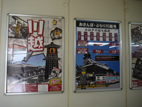 20150125_poster_1