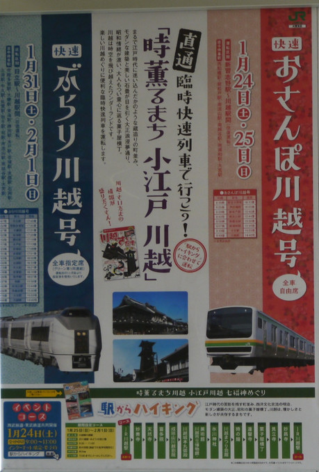 20150125_poster_2