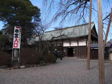 20150203_kyakuden