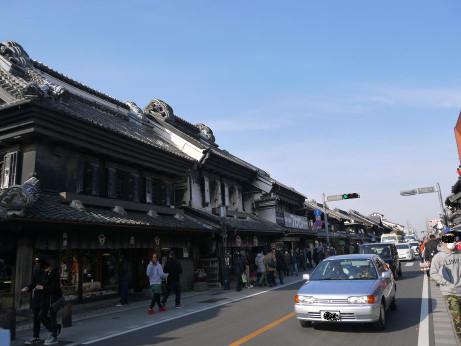 20150214_kuranomati