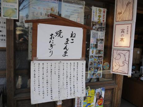 20150214_setumei