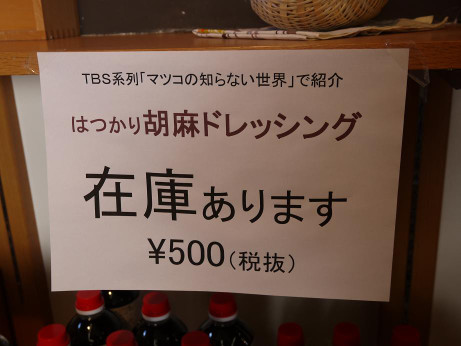 20150218_matuko