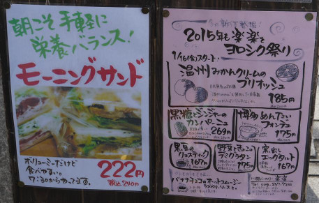 20150219_new_menu