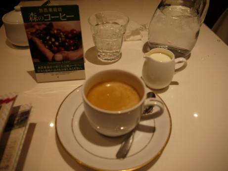 20150224_morinocoffee