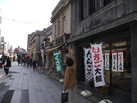 20150225_taisho_roman_dori