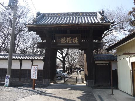 20150227_syouganji_2