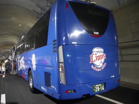 20150302_bus