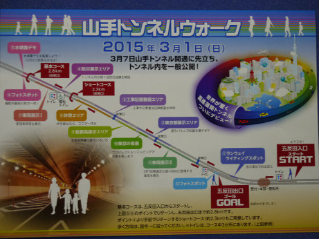 20150302_map