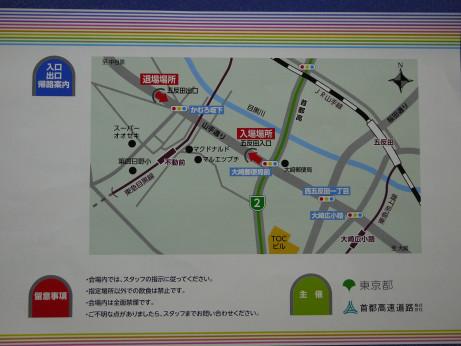20150302_ura_map