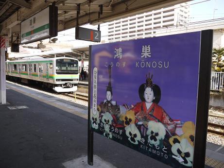 20150306_ekimeihyou