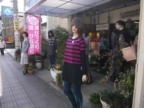 20150306_fujinfuku