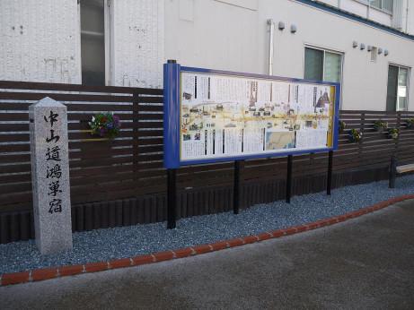 20150306_kounosusyuku