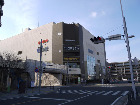 20150306_simin_katudou_center