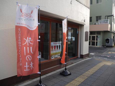 20150307_hikawanomori_1
