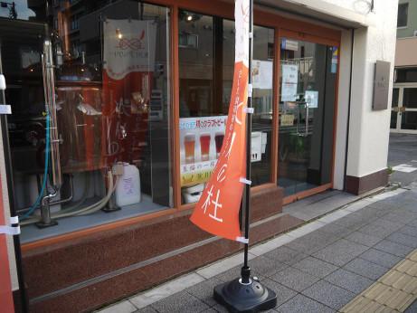20150307_hikawanomori_2