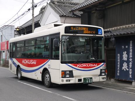 20150308_bus