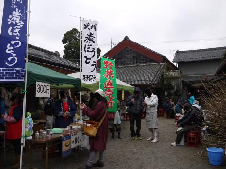 20150308_maruyama_2