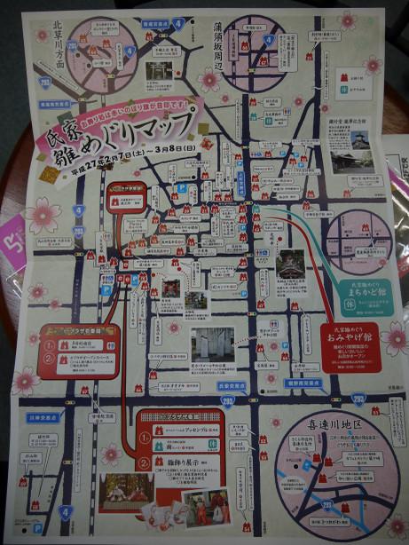 20150311_map