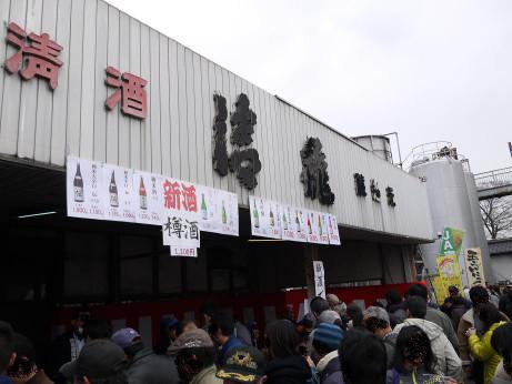 20150315_siin