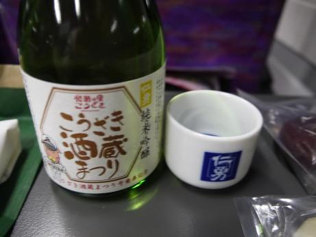 20150316_sake