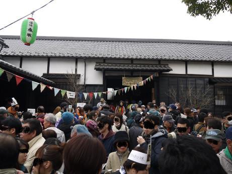 20150316_terada_honke