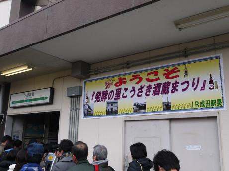 20150316_youkoso