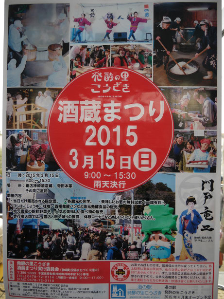 20150317_poster