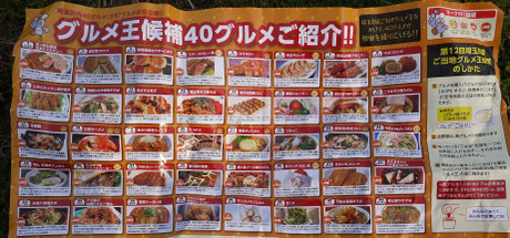 20150324_menu_list