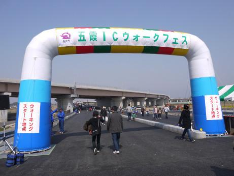 20150325_start_gate
