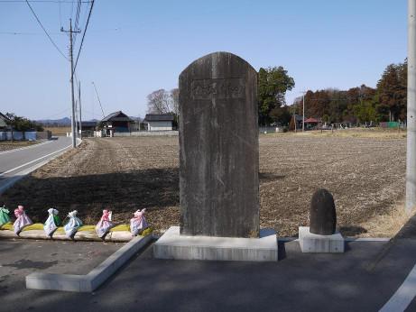20150403_kinenhi