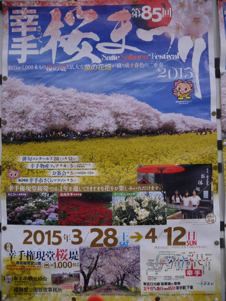20150406_poster