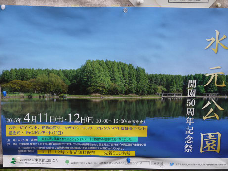 20150412_poster