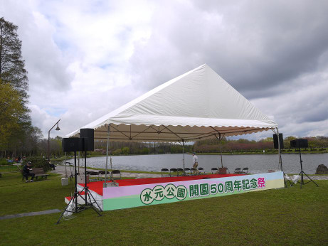 20150412_stage2